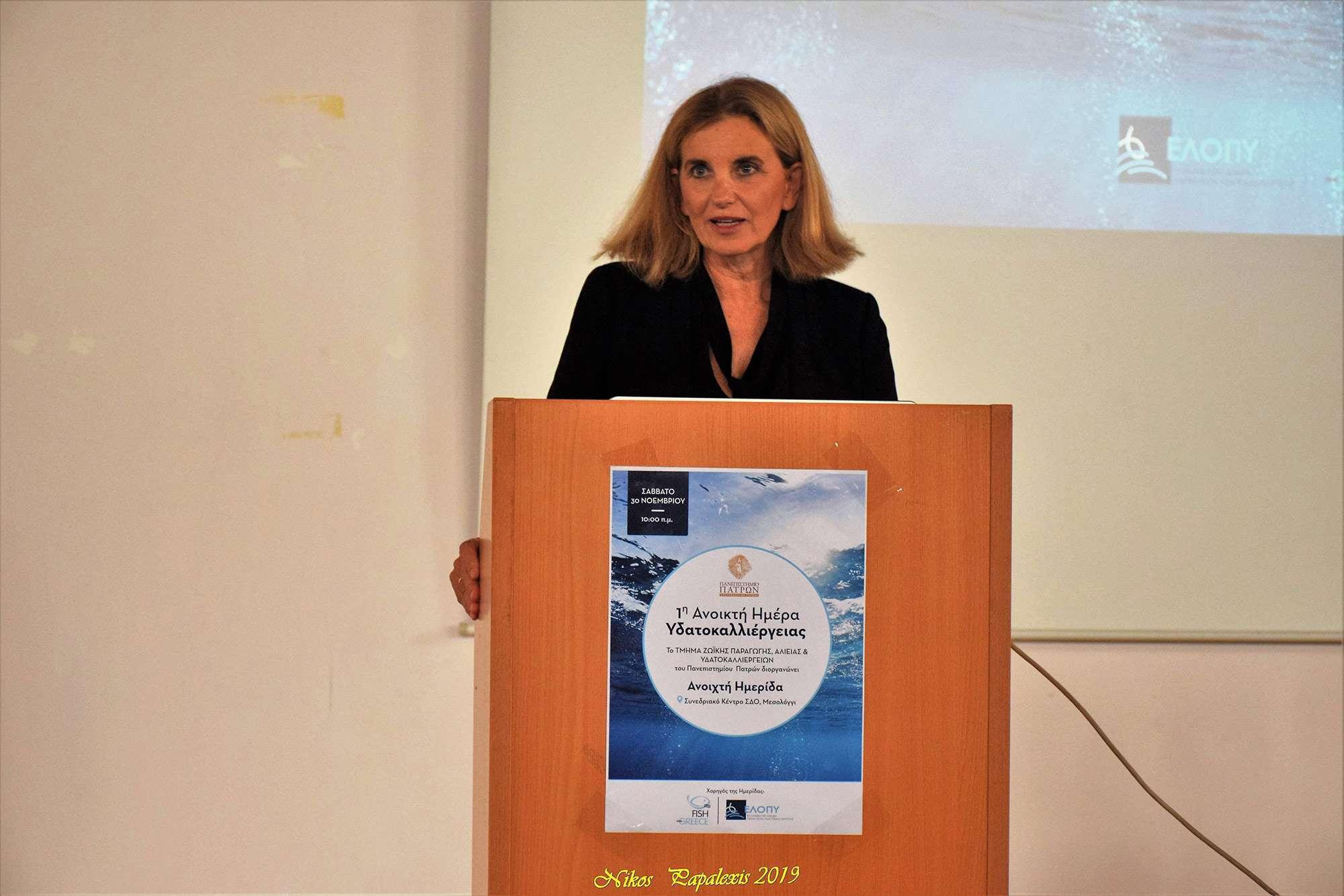 Ισμήνη Μπογδάνου - Διευθύντρια Μάρκετινγκ και Επικοινωνίας ΕΛΟΠΥ