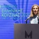 Η Ισμήνη Μπογδάνου, διευθύντρια marketing και επικοινωνίας της ΕΛΟΠΥ, στα βραβεία ελληνικής κουζίνας 2020
