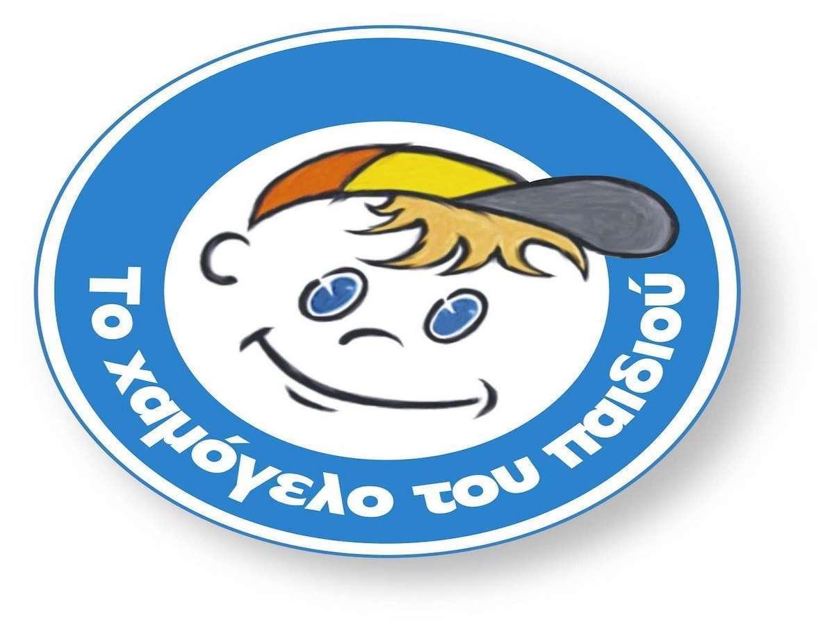 Χαμόγελο του παιδιού logo