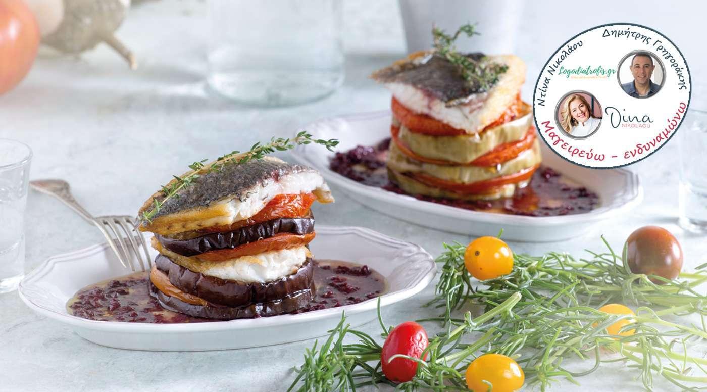 Millefoglie di orata con melanzane, paté di olive e pomodori