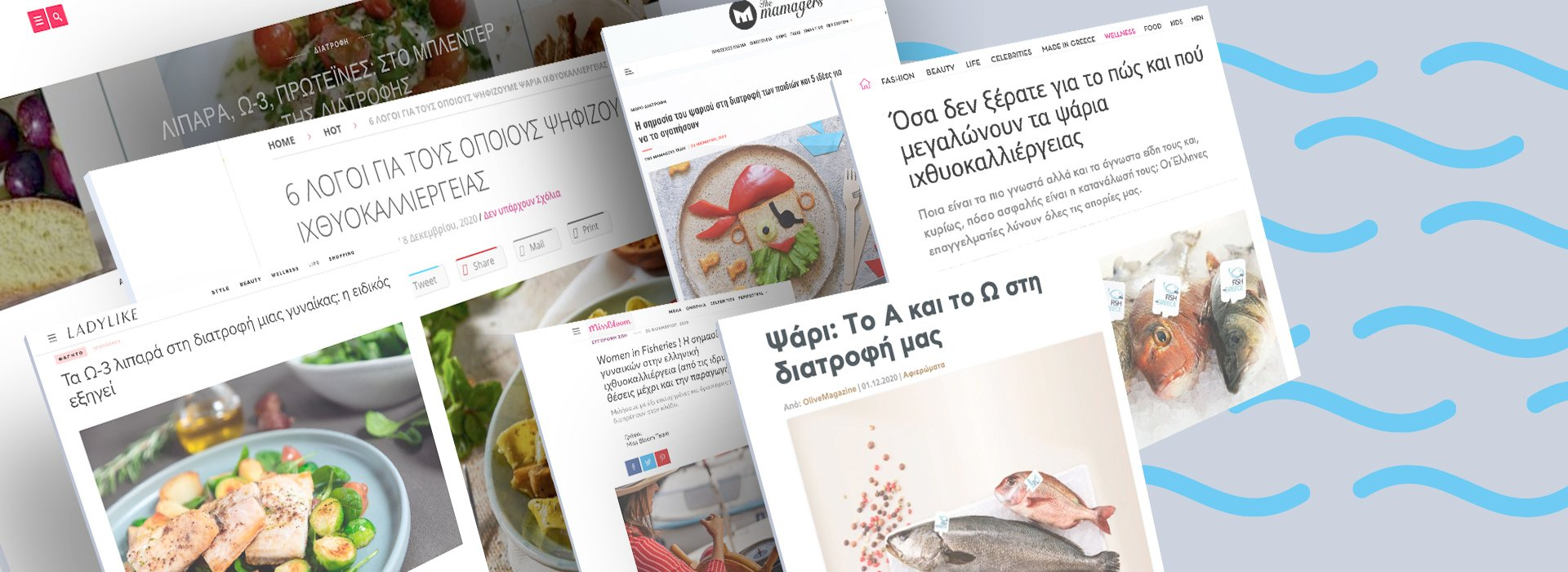 Native άρθρα που έχουν γραφτεί για την ΕΛΟΠΥ και το Fish from Greece