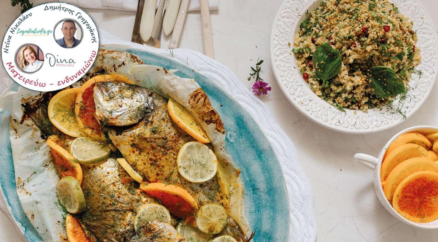 Orata con agrumi, senape e bulgur con spezie e sesamo