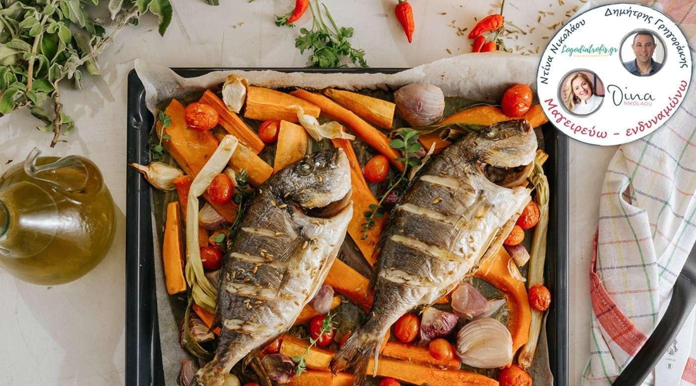 Τσιπούρες σε «στρώμα» λαχανικών